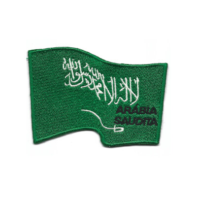emblema bandeira arabia saudita
