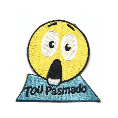 emblema emoji tou pasmado